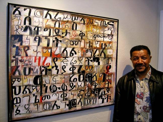 W. KOSROF_01_Wosene Worke Kosrof_www.artbusiness.com