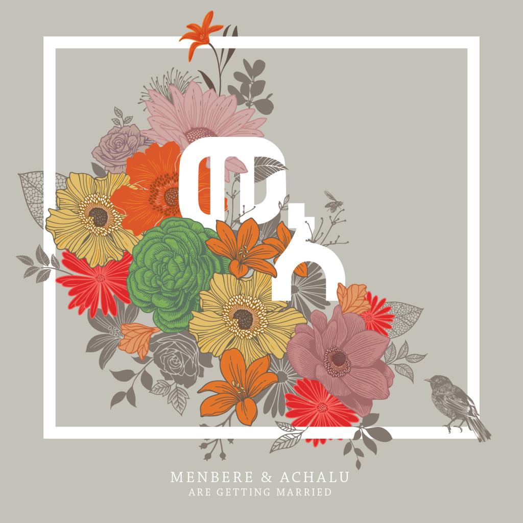 A&M invite-01